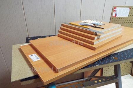 Набор деталей для навесной настенной полки